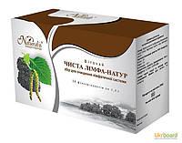 Чистая лимфа-натур,Фиточай Натуралис 20 ф/п