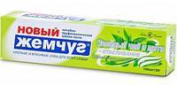 Зубная паста Новый жемчуг в ассортименте, 100 мл
