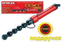 Плойка Волна Vitalex VL - 4043 25мм керамическая плойка для локонов