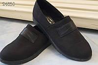 Стильные молодежные туфли слипоны экокожа
