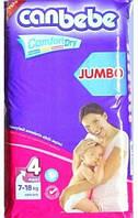 Подгузники детские Canbebe Comfort Dry jumbo 7-18кг 50шт
