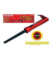 Конусная плойка Vitalex VL - 4031 9-18 мм профессиональная плойка Конус с керамическим покрытием ( Виталекс )