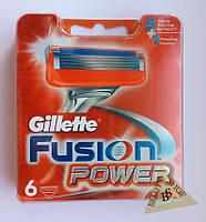 Gillette Fusion Power 6 шт сменные кассеты для бритья