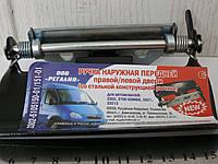 Ручка двери ГАЗ 3302 наружная (левая/правая железная) (пр-во Россия)