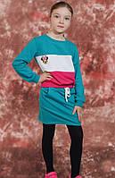 Костюм детский кофта и юбка цвета в ассортименте