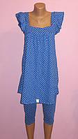 Женская трикотажная пижама для беременных.