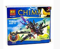 Конструктор Bela 10051 аналог LEGO Чима 70000  Планер Ворона Разкала 114 дет