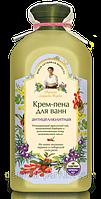 "Крем-пена для ванн антицеллюлитная ""Рецепты бабушки Агафьи"""