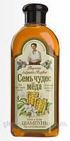 """Шампунь """"Блеск и объем"""" для всех типов волос, на основе мыльного корня (перга и пчелиный воск) """"Рецепты бабушк"""