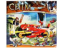 Конструктор чимацикл CHIM 22041