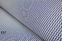 Ткань с мини-зигзагом 7 мм синего цвета №237