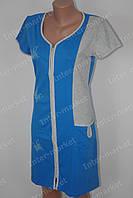 Красивый летний  женский халат  на замке трикотаж