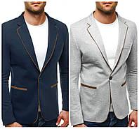 Мужской пиджак серий и синий
