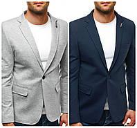 Пиджак мужской синий и серий