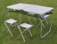 Туристический складной стол + 4 стула (Днепр)