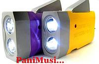 Динамо - фонарик батареек нет а свет дает