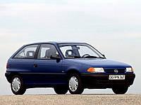 Автомобильные чехлы Opel Astra F 1991-1998 HB