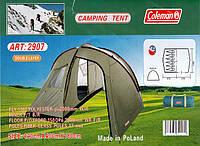 Палатка шестиместная Coleman 2907