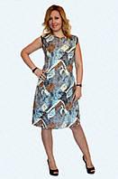 Женское платье хорошего качества