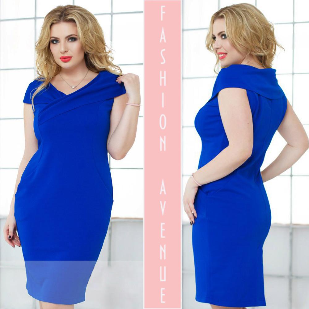 Платье Футляр Большого Размера Купить