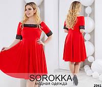 Платье женское 48+