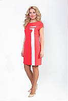 Модное коралловое платье с коротким рукавом