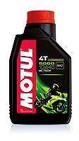 Моторное масло Motul 5000 4T 10W40 4л