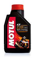 Моторное масло Motul 7100 4T 5W40 4л