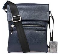 Классическая синяя мужская сумка через плечо 24х18х5-6см