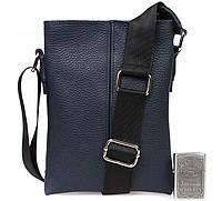 Двухсторонняя синяя кожаная сумка 21х16х5см.