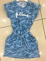 Платья для девочек, одежда для девочек 128-146