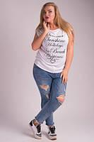 Белая летняя футболка с надписью больших размеров. Арт-5429/55