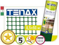 Сетка полимерная для декоративной ограды «Тенакс Квадра» 0,5х50.
