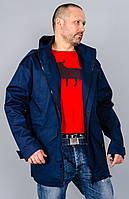 Остин. Куртка парка мужская. Синий.