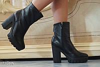 Стильные молодежные женские полусапоги на каблуке кожа