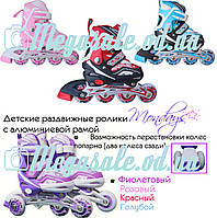 Детские ролики раздвижные с алюминиевой рамой Mondays, 4 цвета: 28-31 размер + переставляются колеса