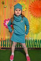 """Детский костюм для девочки юбочный - трикотажный """"Бирюза"""""""