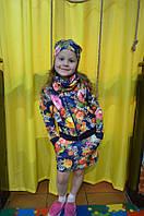 """Детский костюм с юбочкой для девочки """"Цветы""""."""