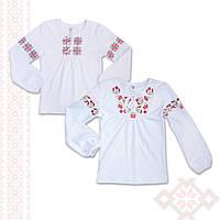 Блуза для девочек длинный рукав, вышитая