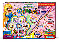 Набор для творчества Фенечка Danko Toys