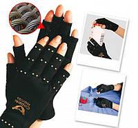 Компрессионные Перчатки Copper Hands Копер Хендс