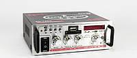 Усилитель Звука AMP 705