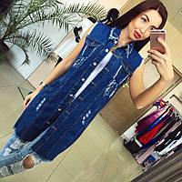 Женский стильный удлиненный джинсовый жилет