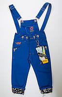 Штаны комбезом джинсовые мальчику 1 - 4 года