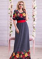 Длинное Синее Платье с Красным Цветочным Принтом M-2XL