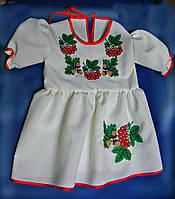 """Одежда для детей. Платье вышиванка """"Ягодка"""". Детское платье с вышивкой для девочки"""
