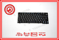 Клавиатура ACER One A110L P531h оригинал