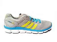 Распродажа кросcовки мужские  Adidas Climachill Grey