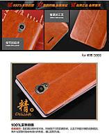 Чехол-книжка Mofi для телефона Lenovo S860 коричневый brown