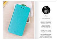 Чехол-книжка Mofi для телефона Lenovo S860 голубой blue